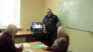 "ПРЕЗЕНТАЦИЯ 1 - школа ""ШОК"" - АПОКАЛИПТИКА 1й урок (абитуриентам)"