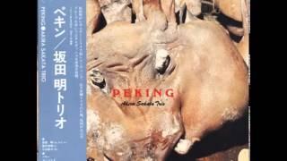 Akira Sakata 坂田明 / Peking (1978)