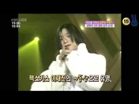 031510 Free Bets - Yang Hyun Suk (YG) 9 Year Surprise Relationship