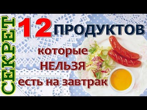 какие продукты кушать при низком гемоглобине