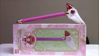 Cardcaptor Sakura I am a Cardcaptor: Sealing Wand - The Cardcaptor Museum