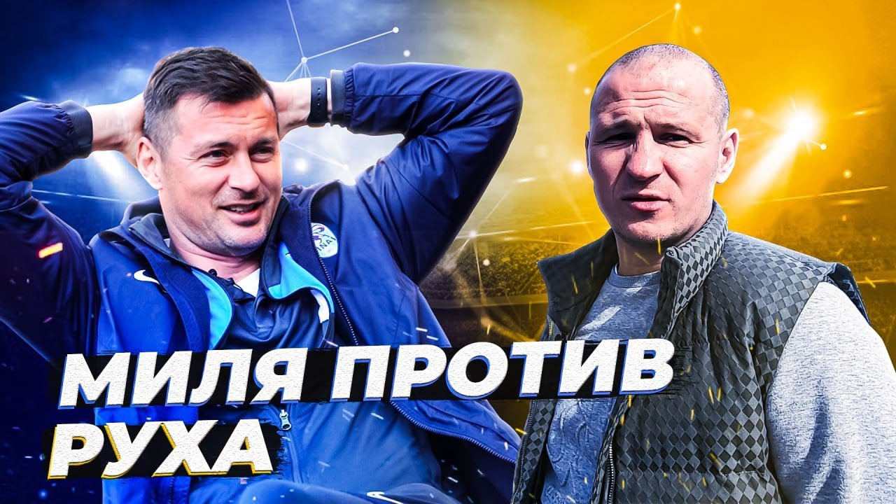 АЛИЕВ СДЕЛАЛ СЮРПРИЗ МИЛЕВСКОМУ! - скачать с YouTube бесплатно