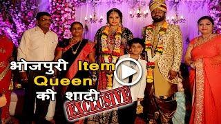 Seema Singh की शादी EXCLUSIVE Video | भोजपुरी आइटम क्वीन सीमा सिंह की शादी | Bindaas Bhojpuriya