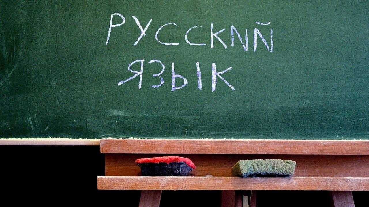 Русский язык станет государственным языком в Израиле?