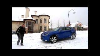 Grand тест. Lexus NX 300h