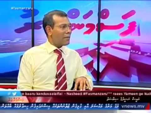 What President Nasheed said about Adeeb in January 2015 on VTV Fasmanzaru
