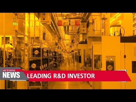 Samsung Electronics ranks in top 5 R&D investment company