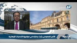 نبيل ميخائيل : المملكة قدمت خدمات لوجستية لكشف الإرهابين عالميا