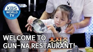 Welcome to Gun-Na restaurant [The Return of Superman/2019.10.13]