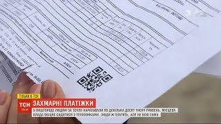 25 тисяч гривень за опалення: чому жителі Вишгорода отримали захмарні платіжки
