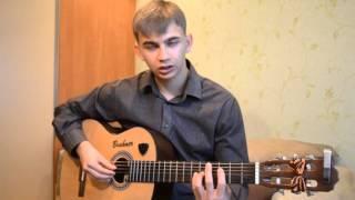 Как играть на гитаре  Би-2 - Мой Рок-Н-Ролл (разбор, видео урок)