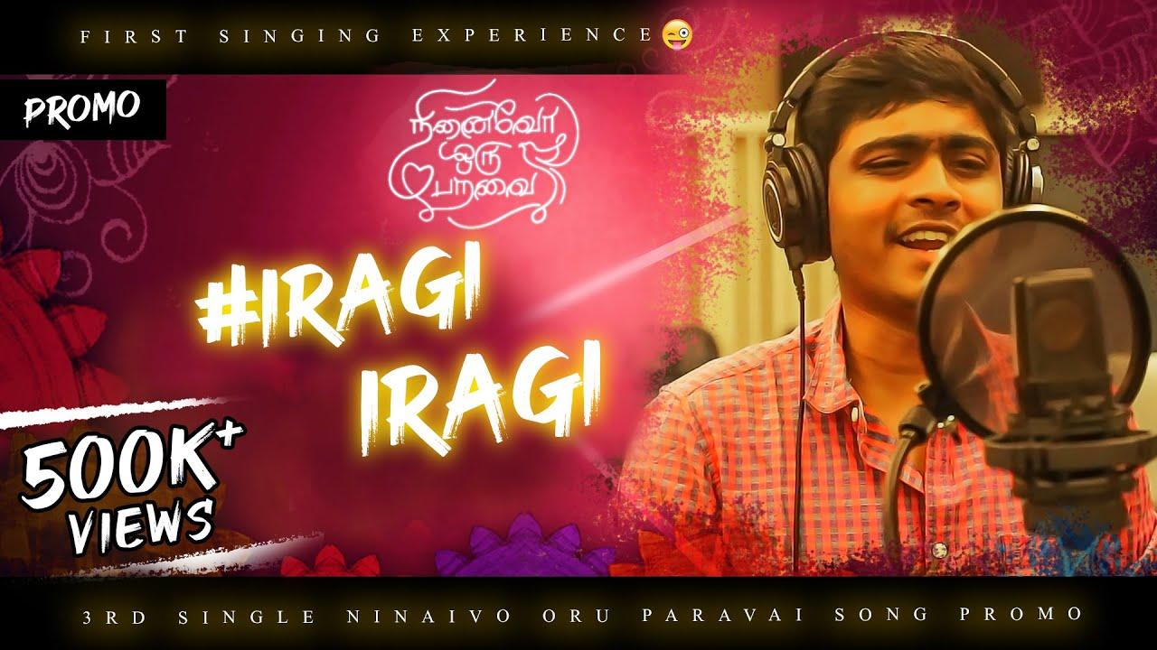 Sing In The Rain | Ninaivo Oru Paravai | Hari Baskar