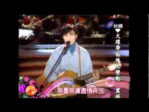 邰肇玫 奔放奔放 棚內LIVE版 - YouTube