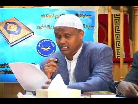 Sh.Abdullahi Hashi ABUBAKR TAXFIID STUDENTS 2011