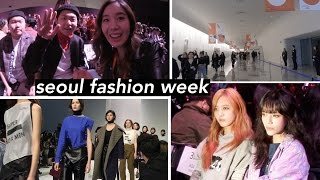 Seeing Celebrities at Seoul Fashion Week | #SFW #SFW2017