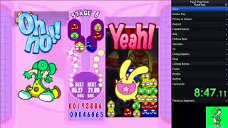 Puyo Pop Fever (PC): All Characters Speedrun (Harahara, Hard)