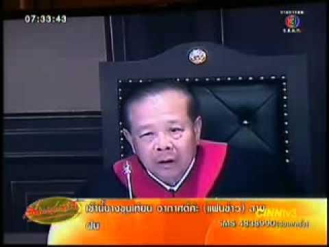 ศาล รธน ทำถนนลูกรังให้หมดก่อน รถไฟฟ้าความเร็วสูงไม่จำเป็นสำหรับประเทศไทย Full