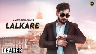 Teaser | Lalkare | Amrit Dhaliwal | Latest Punjabi Song 2014 | Yaar Anmulle Records