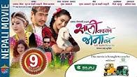 Sali Kasko Bhena Ko  Nepali Comedy Full Movie   Wilson Bikram Rai, Rajani Gurung, Marishka Pokharel