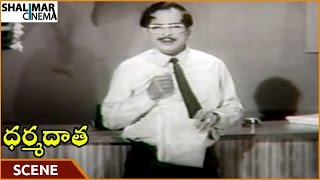 Dharma Daata Movie || Allu Ramalingaiah Knows Geethanjali Was Not Queen || ANR || Shalimarcinema