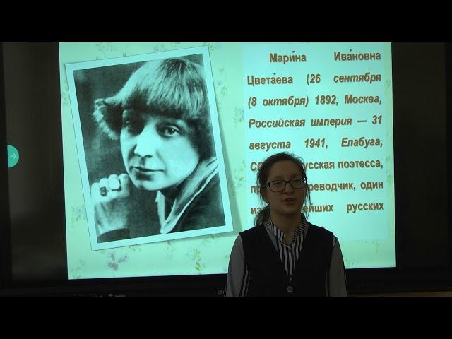 Изображение предпросмотра прочтения – ВикторияПлатонова читает произведение «Мне нравится, что Вы больны не мной...» М.И.Цветаевой