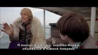 Скачать Удаленная сцена из фильма РОК ВОЛНА Mp4
