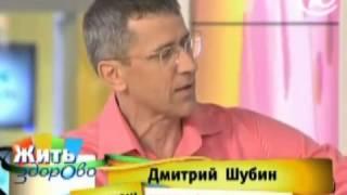 видео Вредны ли ОСБ-плиты для здоровья человека