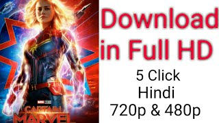 How to Download Captain Marvel 2019 Full Movie In Hindi HD fast server