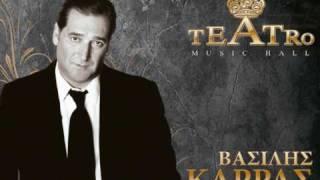 Download lagu EGO TA LATHI MOU_VASILIS KARRAS 2010