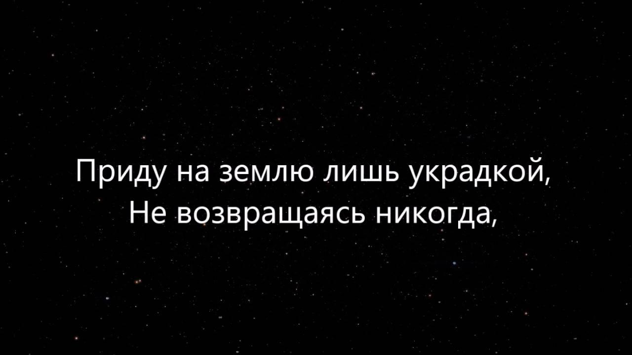 Стихи о любви   Стихи   Угадай мое имя, Есенин   Дельта ...