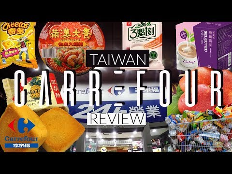 대만여행 CARREFOUR 24 HOURS IN TAIWAN REVIEW