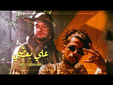 AFROTO - 3ALA BA3DY Ft MARWAN MOUSSA | عفروتو على بعضى (OFFICIAL MUSIC VIDEO) PROD BY MARWAN MOUSSA. - Afroto Official - عفروتو