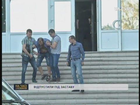 UA:СУМИ: Екс-депутата облради, підозрюваного у розбещені неповнолітніх, звільнили з-під варти під заставу