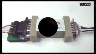 RS232, RS485. Подключение ДУТ через переходник RS232/RS485