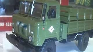 Поповнення колекції Урал-43202, ГАЗ-66 від Наші вантажівки ЗІЛ-135ЛМ від AVD 1:43