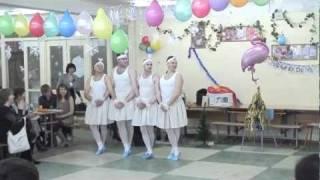 НГ-12 КОНЦЕРТ-5 Танец маленьких лебедей.avi