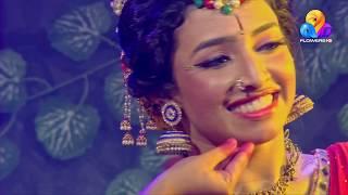 Kamala   Dance Programe 2019   Sneha Ajith   Flowers TV  