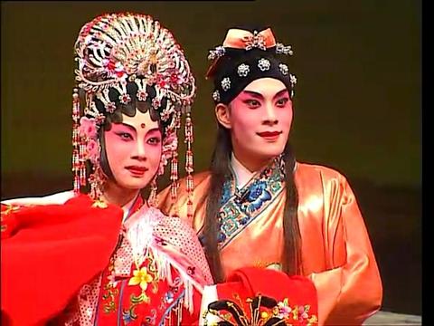粵劇 張羽煮海 梁兆明 林婷 Cantonese Opera