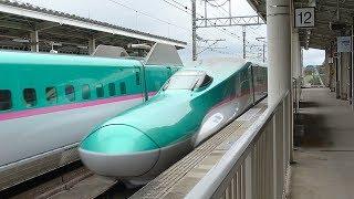 東北新幹線 320キロ通過駅 くりこま高原駅(2017年夏)