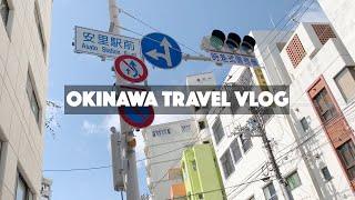 ✈️오키나와 여행 브이로그🐋(ENG) 뚜벅이 3박4일 여행, 먹고 또 먹기_Okinawa Travel Vlog