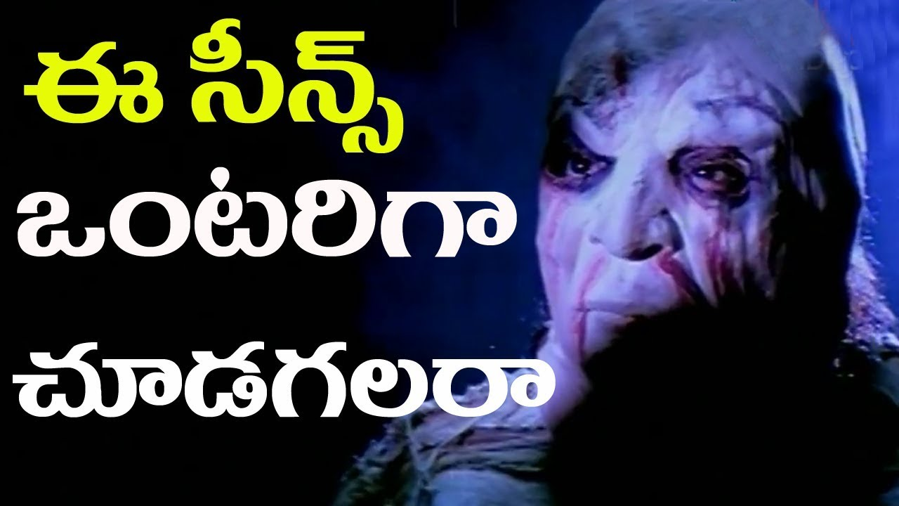 Telugu Ghost Stories Pdf