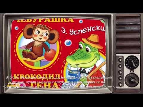 Фрагмент эфира и заставка Мультсериал(Детский Мир 17.01.2020 9:25 МСК).