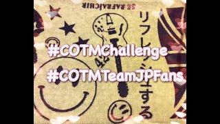 Come On to Me Challenge JP Fans #COTMChallenge #COTMTeamJPFans