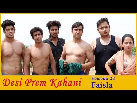Desi Prem Kahani - Episode 03 - Faisla    Lalit Shokeen Films  
