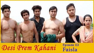 Desi Prem Kahani - Episode 03 - Faisla  | Lalit...