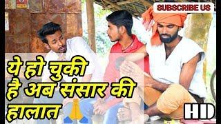 Cigarette Nahi Chhoot Rahi Trending Vines 2018 | Witty Mafia