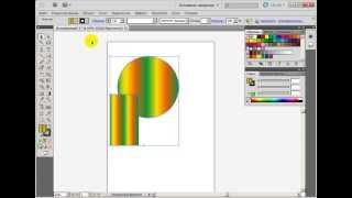 Рисование геометрических фигур -18 урок
