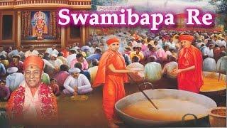 Swamibapa Chesta (Shree Swaminarayan Gadi Sansthan)