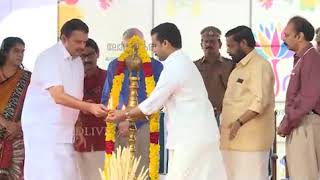 Vasantholsavam Inauguration by Governor