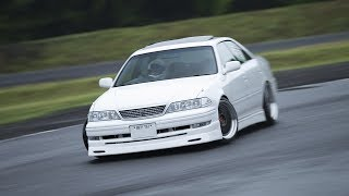 Toyota Mark II JZX100 Drift Compilation
